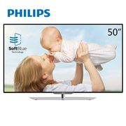 飞利浦 50PUF6650/T3 50英寸 4K护眼(舒视蓝、抗蓝光) 8核智能 LED液晶电视(黑色)