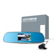 捷渡 D670S 双镜头高清行车记录仪前后双录 1080P 广角夜视倒车可视功能