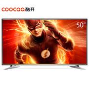 酷开 U50 50英寸4K超高清智能网络液晶平板电视 系统 WiFi(黑色)
