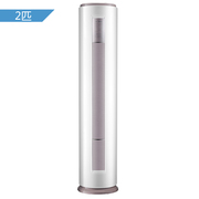 美的 KFR-51LW/BP2DN1Y-YA400(B2) 2匹 立柜式冷暖变频空调