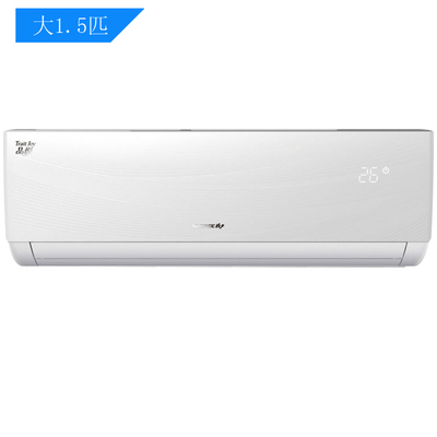 格力 KFR-35GW/(35592)FNAa-A3 品悦 大1.5匹壁挂式家用冷暖节能舒适变频空调(清爽白)产品图片1