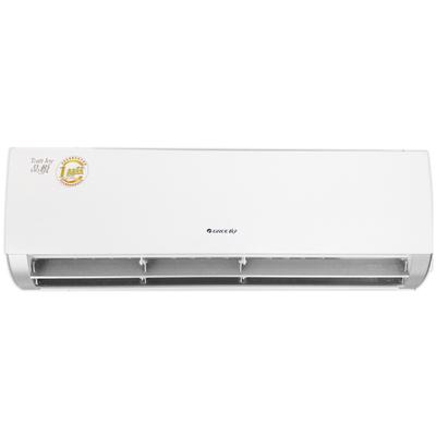 格力 KFR-35GW/(35592)FNAa-A3 品悦 大1.5匹壁挂式家用冷暖节能舒适变频空调(清爽白)产品图片5