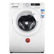 金羚 DX70S-12C 7公斤滚筒洗衣机 超薄X系列