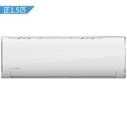 美的 KFR-35GW/BP2DN1Y-PC400(B3) 正1.5匹 壁挂式冷暖变频空调