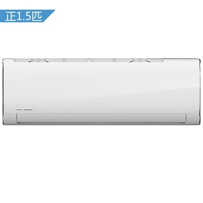 美的 KFR-35GW/BP2DN1Y-PC400(B3) 正1.5匹 壁挂式冷暖变频空调产品图片1