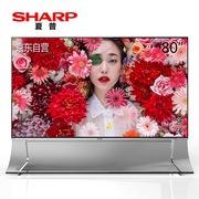 夏普 LCD-80XU35A 80英寸 8K清晰度 3D 安卓智能液晶电视 日本原装液晶面板(黑色)