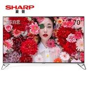 夏普 LCD-70XU30A 70英寸 8K清晰度 3D 安卓智能液晶电视 日本原装液晶面板(黑色)