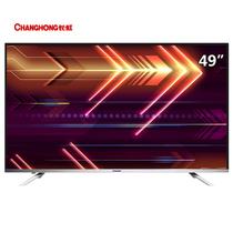 长虹 49U3C 49英寸双64位4K安卓智能LED液晶电视(黑色)产品图片主图