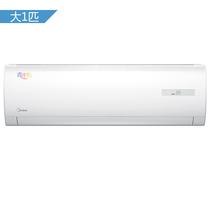 美的 KFR-26GW/DY-DA400(D3) 大1匹 壁挂式冷暖定速空调产品图片主图