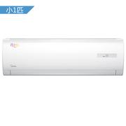 美的 KFR-23GW/DY-DA400(D3) 小1匹 壁挂式冷暖定速空调
