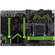 铭瑄 MS-A88PRO 终结者 主板(AMD A88X/Socket FM2+)