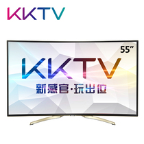 KKTV Q55S 55英寸曲奇电视64位处理器互联网安卓智能WIFI液晶曲面电视产品图片主图