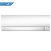 富士通 ASQG09LPCA正1匹壁挂式家用冷暖全直流变频空调(白色)