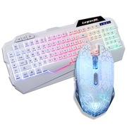 雷腾 K1套装 发光游戏键盘鼠标套装 白色