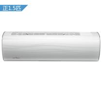 美的 KFR-35GW/BP3DN1Y-SA100(B1) 1.5匹 壁挂式冷暖变频空调产品图片主图
