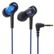 铁三角 ATH-CKB50 平衡动铁时尚入耳式耳机 蓝色