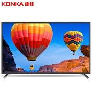 康佳 A58U 58英寸 64位4K超高清八核智能LED液晶平板智能电视(黑色)