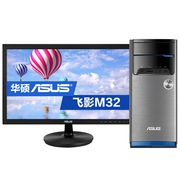 华硕 飞影M32CD 台式电脑 (I5-6400 4GB 1T 2G独显 GT720 DVD 键鼠)21.5英寸
