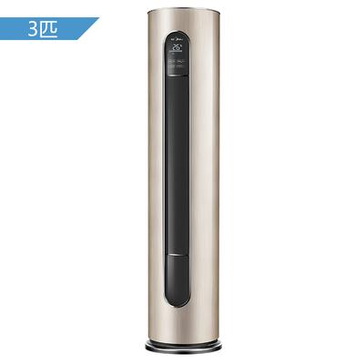 美的 KFR-72LW/BP3DN1Y-KH(B1) 3匹 立柜式冷暖变频空调产品图片1