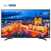 海尔 模卡(MOOKA)43A3C 43英寸 流媒体纤薄窄边框全高清LED液晶电视(黑色)