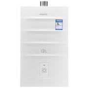 万家乐 JSQ26-C11 13升 燃气热水器(天然气)
