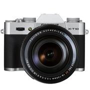富士 X-T10(XF18-135) 银色 APS-C 去低通滤镜 WIFI操控 翻折显示屏 XT10轻旗舰