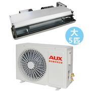 奥克斯 GR-140D/DS3-A 中央空调一拖一低静压风管机  5匹以上(适用46-70㎡)380V强劲冷暖