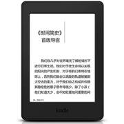 Kindle Paperwhite 全新升级版6英寸护眼非反光电子墨水触控显示屏 wifi 电子书阅读器 黑色