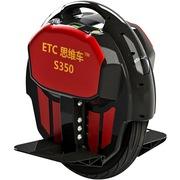 思维车 -S350(红色)电动独轮车 体感平衡车 智能 单轮电动车 时尚代步的新宠