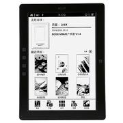 BOOX M96C 9.7寸电纸书 电子阅读器 8G内存升级版本 手动触控 电子墨水屏看PDF