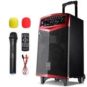 现代 VK-08 广场舞音响 拉杆户外便携音箱 带无线麦克风话筒蓝牙音箱