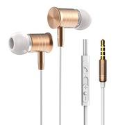 兰士顿 i8 磁吸式 金属重低音入耳调音手机耳机 项链音乐耳机 金色