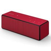 索尼 SRS-X33 无线便携式扬声器 红色