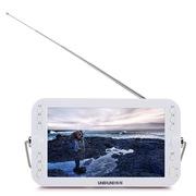 辉邦 KK-S19 9英寸移动便携式电视机/看戏机/视频机/广场舞多功能移动机 白+红
