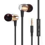 BYZ SM461(降噪立体声)金属入耳式 手机耳机 香槟金(适用于苹果/三星/华为/小米/魅族/VIVO等智能手机)
