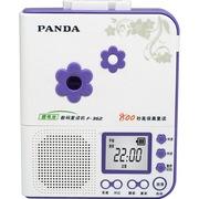 熊猫 F-362 800秒高保真复读机 磁带录音机英语学习机(紫色)