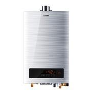 统帅 海尔  JSQ20-LP(12T) 10升 ±0.5度恒温燃气热水器