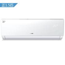 格力 KFR-35GW/(35592)FNhAa-A3 大1.5匹壁挂式品悦变频家用冷暖空调(清爽白)产品图片主图