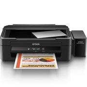 爱普生 L220 墨仓式 打印机一体机(打印 复印 扫描)