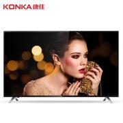 康佳 A55U 55英寸 64位智能4K安卓平板LED液晶电视(黑色)