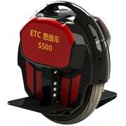 思维车 -S500(红色)电动独轮车 体感平衡车 智能 单轮电动车 时尚代步的新宠