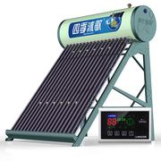 四季沐歌 亮龙 太阳能热水器