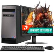 清华同方 精锐X750-BI04 20.7英寸游戏台式电脑(i3-4170 4G 128G SSD+1T GTX750TI 2G独显 win10)
