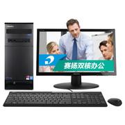 清华同方 精锐X200-BI01 18.5英寸台式电脑(G1840 2G 500G 核心显卡 双PCI 前置4*USB WIN10)