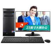 清华同方 精锐X700-BI07 23英寸 台式电脑(i3-4170 4GB 1T 双PCI 后置COM 前置4口USB Win10)