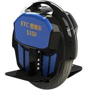 思维车 S350(蓝色)电动独轮车 体感平衡车 智能 单轮电动车 时尚代步的新宠