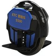 思维车 S500(蓝色)电动独轮车 体感平衡车 智能 单轮电动车 时尚代步的新宠