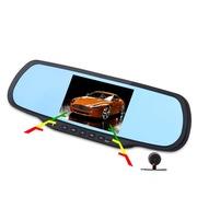 方正科技 C930 安卓智能导航行车记录仪一体机 5寸双镜头1080P高清夜视超广角