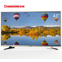 长虹 UD43D6000i 43英寸 内置WiFi 4K超高清安卓智能客厅LED液晶平板电视(金色/黑色)产品图片主图
