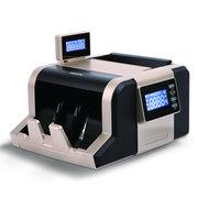 飞利浦 JBYD-CN508(C)点验钞机